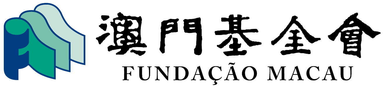logo Foundation Macau
