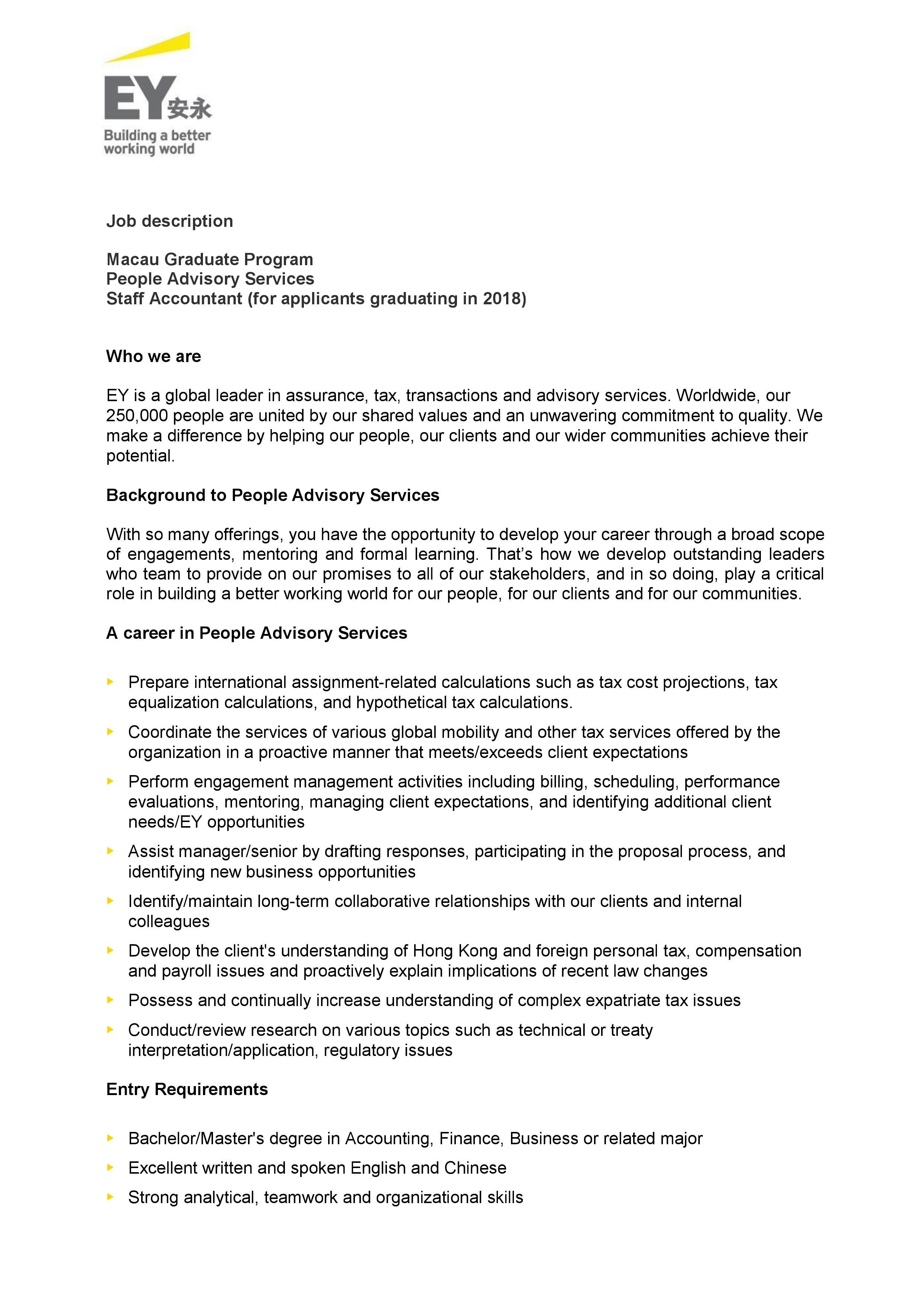 international accountant experience letter 1 638 jpg cb 1408677043