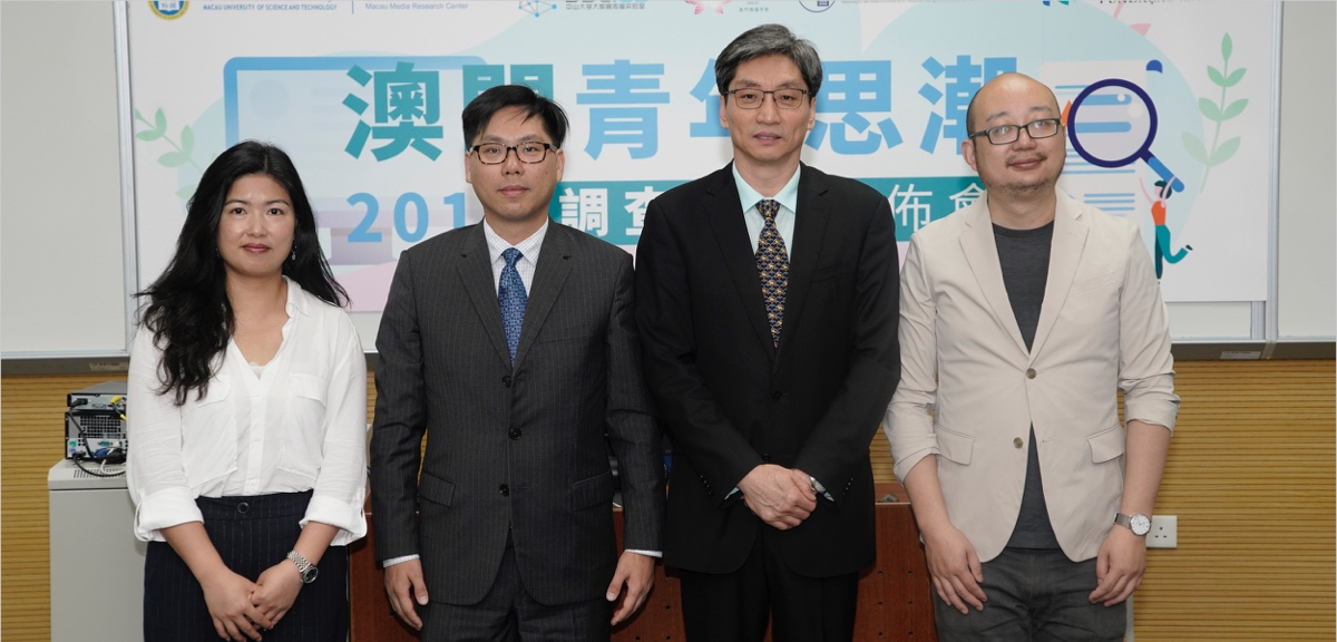 "Press Conference on ""Macau Trend of Youth Thought Survey Report 2019"""