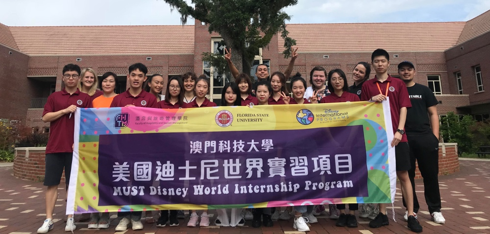 2019 Disney Internship Program