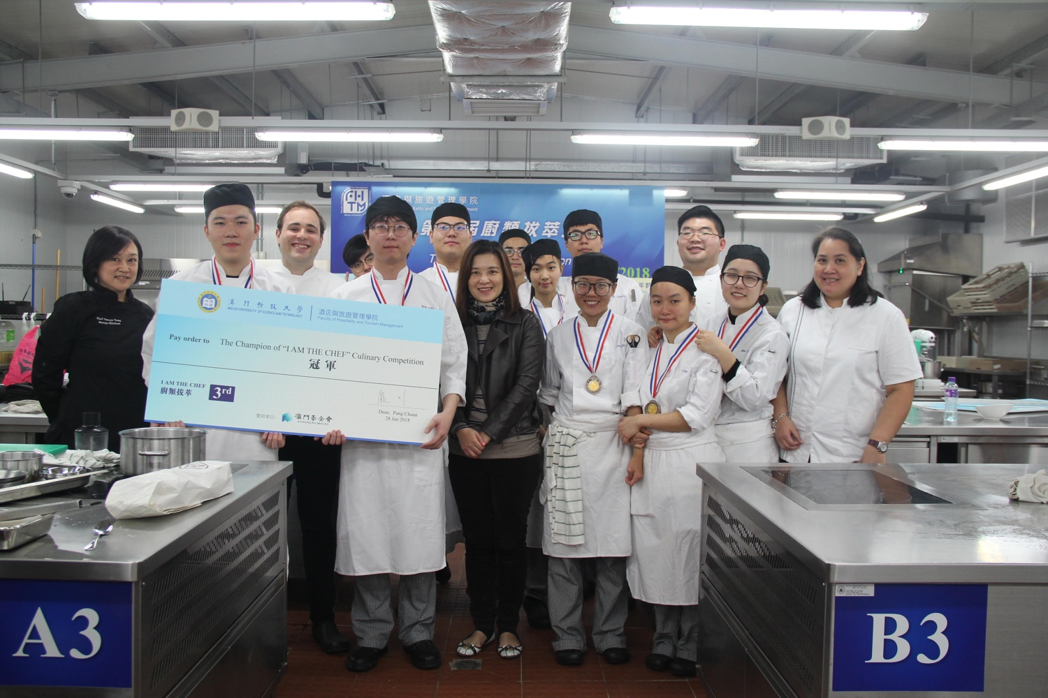 Third Culinary Lab Competition
