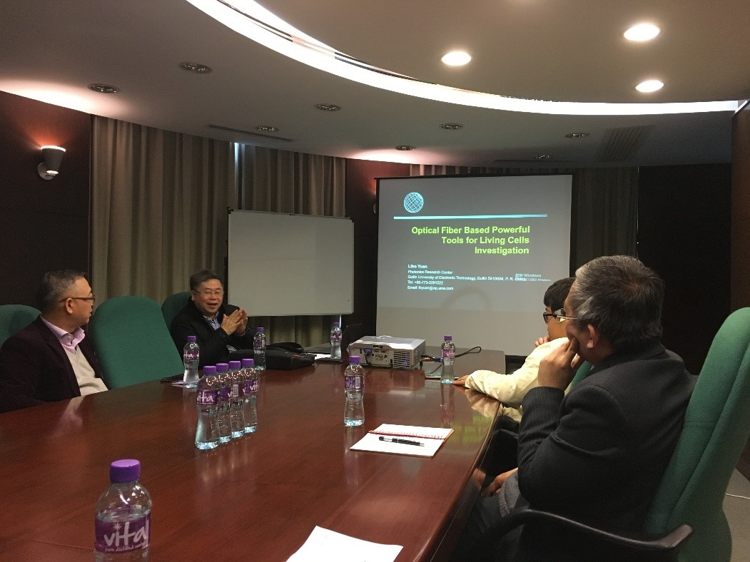 Prof. Yuan Libo Invited to Give a Talk