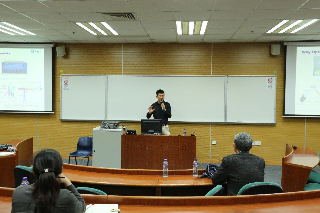 Macau University of Science and Technology 18th Anniversary Seminar