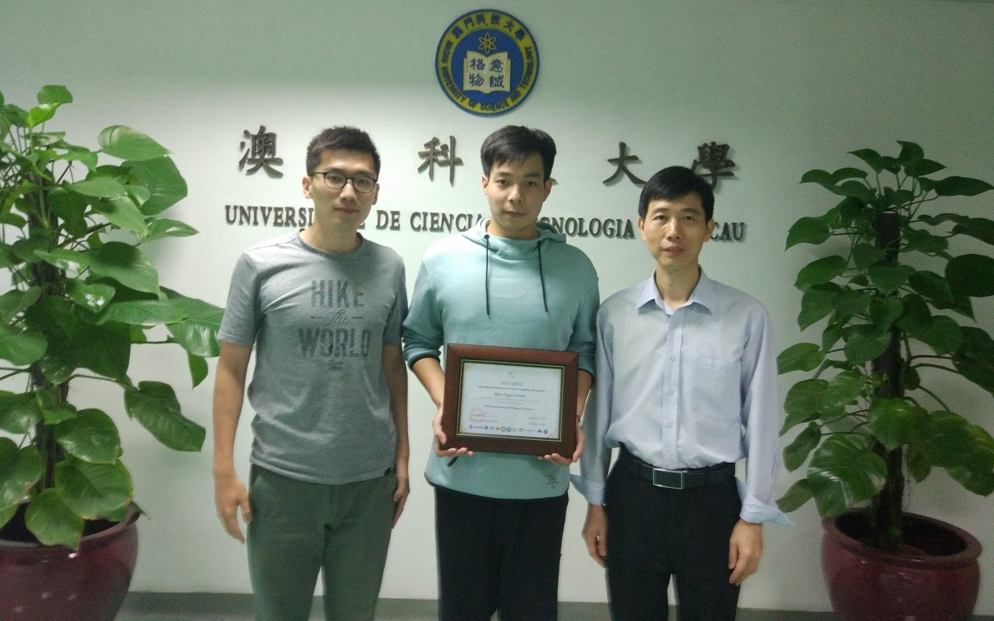 FI assistant professor Cheang Chak Fong and his master student Wang Yiqin won the best paper award in the international conference ICCCS2018.