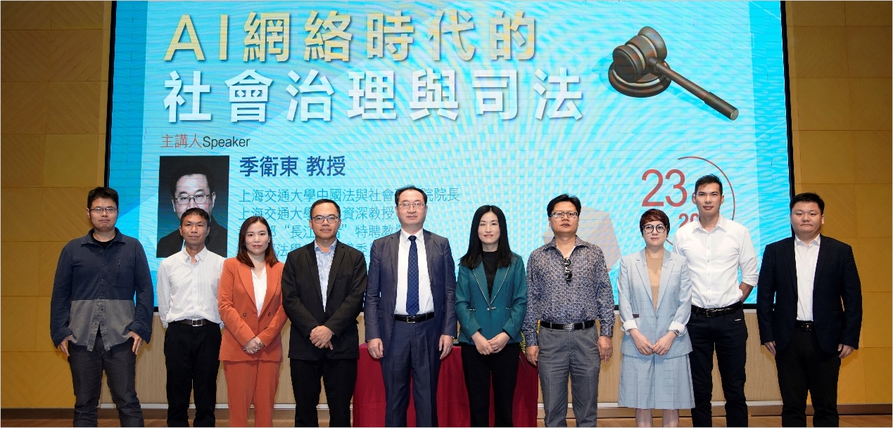 Professor JI Weidong made key speech at the 17TH Shizi Gate Master Lecture