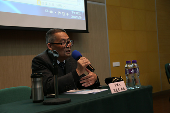 Lecture given by Prof. Liang Huixing,  well-known civil law expert of China