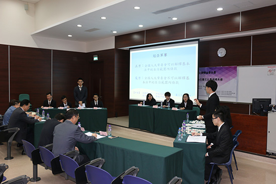 The 9th Wangyang Cup Debate Competition