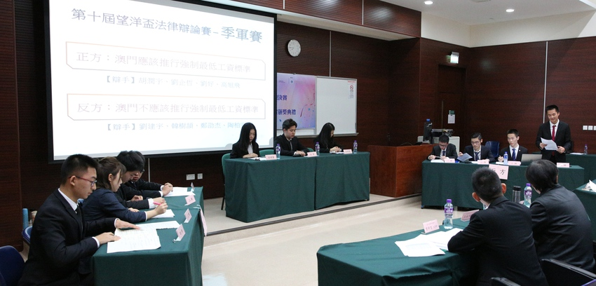 Wangyang Cup Debate Competition