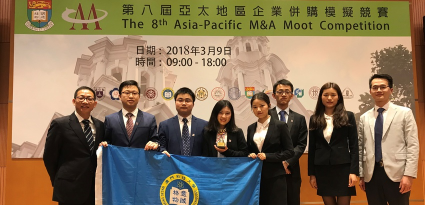 Good results from the 8th Asia-Pacific M&A Moot Competition