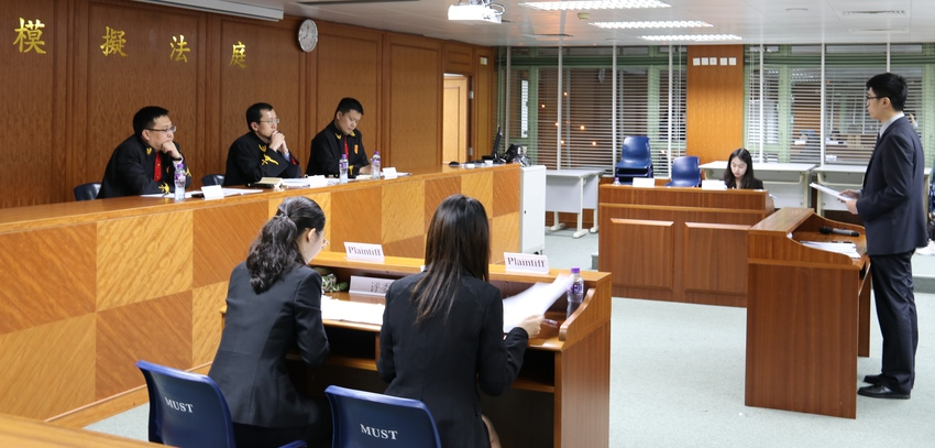 Moot Court Contest