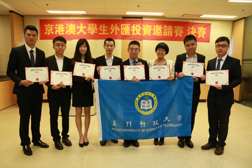 "School of Business students won the 2nd and 3rd prize of ""Beijing Hong Kong and Macau College Student Forex investment invitation tournament"""