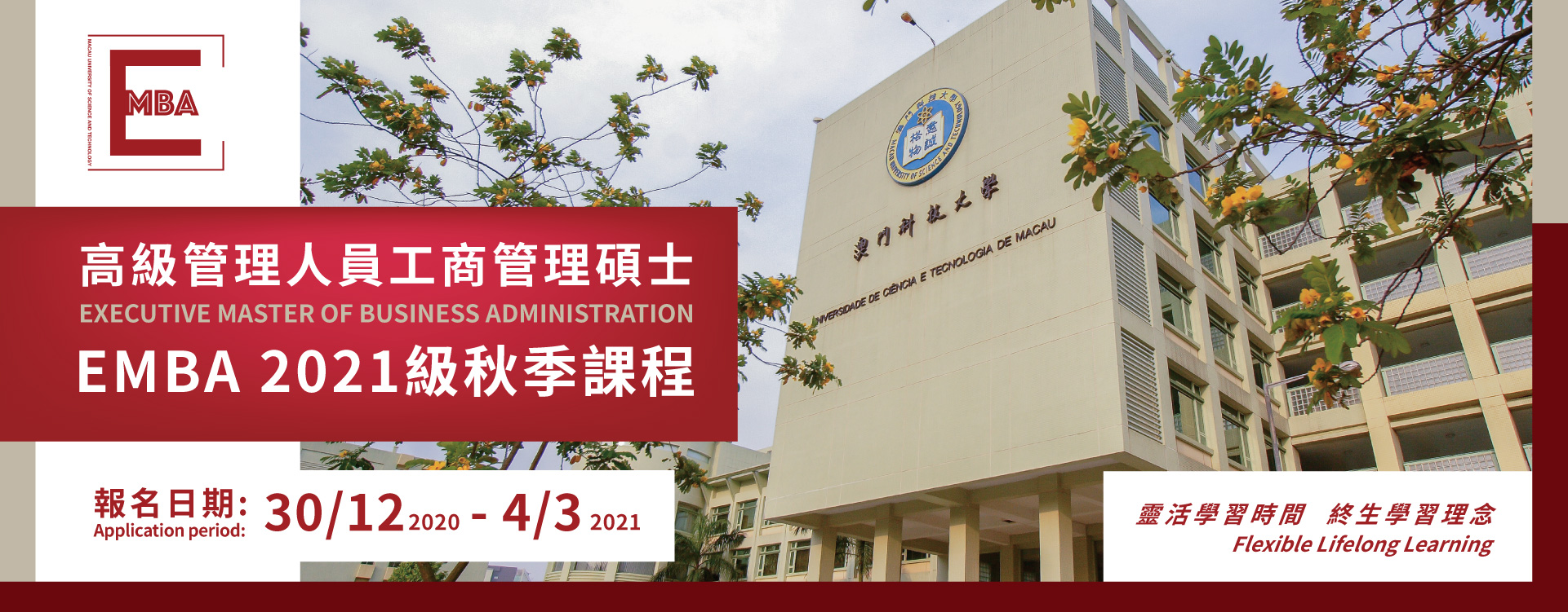 2021/2022 Application & Admission
