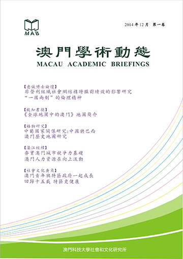 academic-briefings-v01-cover