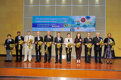 "Institute for Social and Cultural Research of MUST organized 2015 International Symposium on ""BRICS-II : Institutionalization & Macau"""