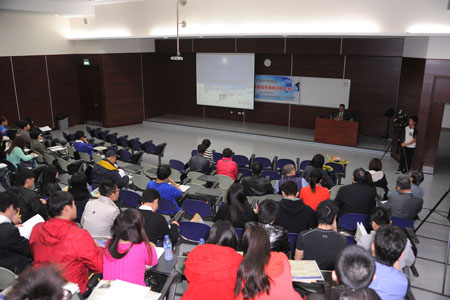 「Macau Society」Seminar Series : SMEs Prospects and Interaction with the Government