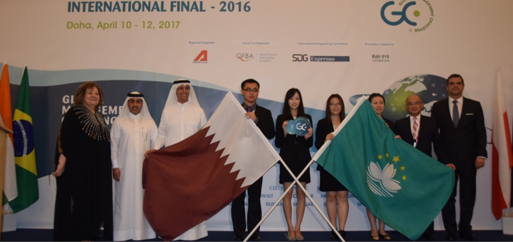 MUST Team Won the World Champion at the International Final of 2016 Global Management Challenge
