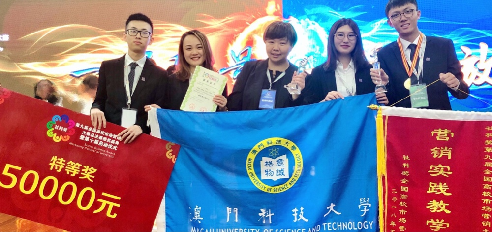 "MUST Students Won the NATIONAL TOP PRIZE in ""The 9th Social Science Award Marketing Contest of University"""