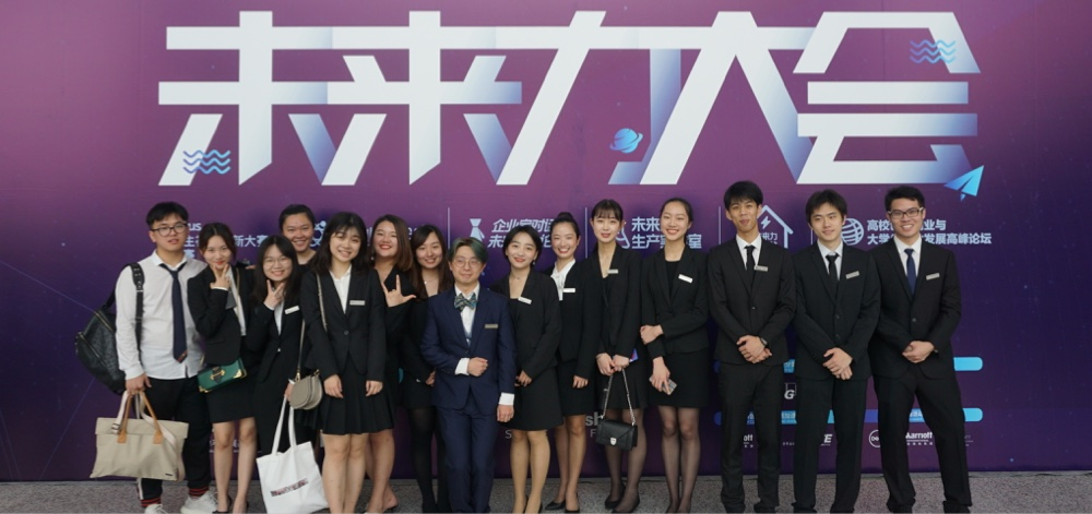 Enactus of Macau University of Science and Technology Won the Second Prize in Enactus China National Competition 2018