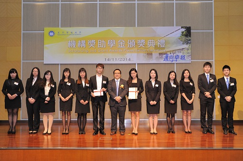 Scholarship and Grant Awards Presentation Ceremony of Macau University of Science and Technology