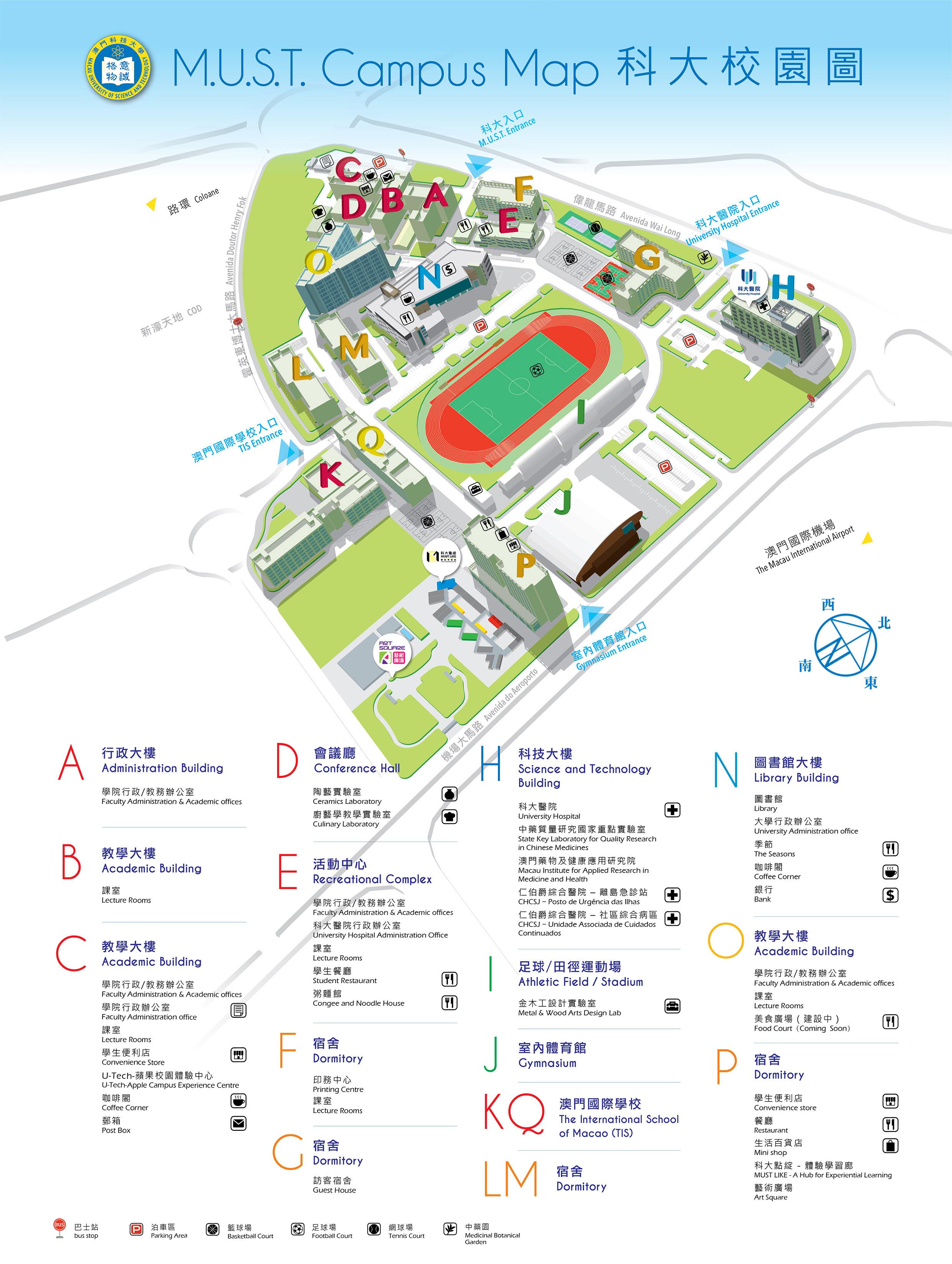 澳门科技大学大学地图