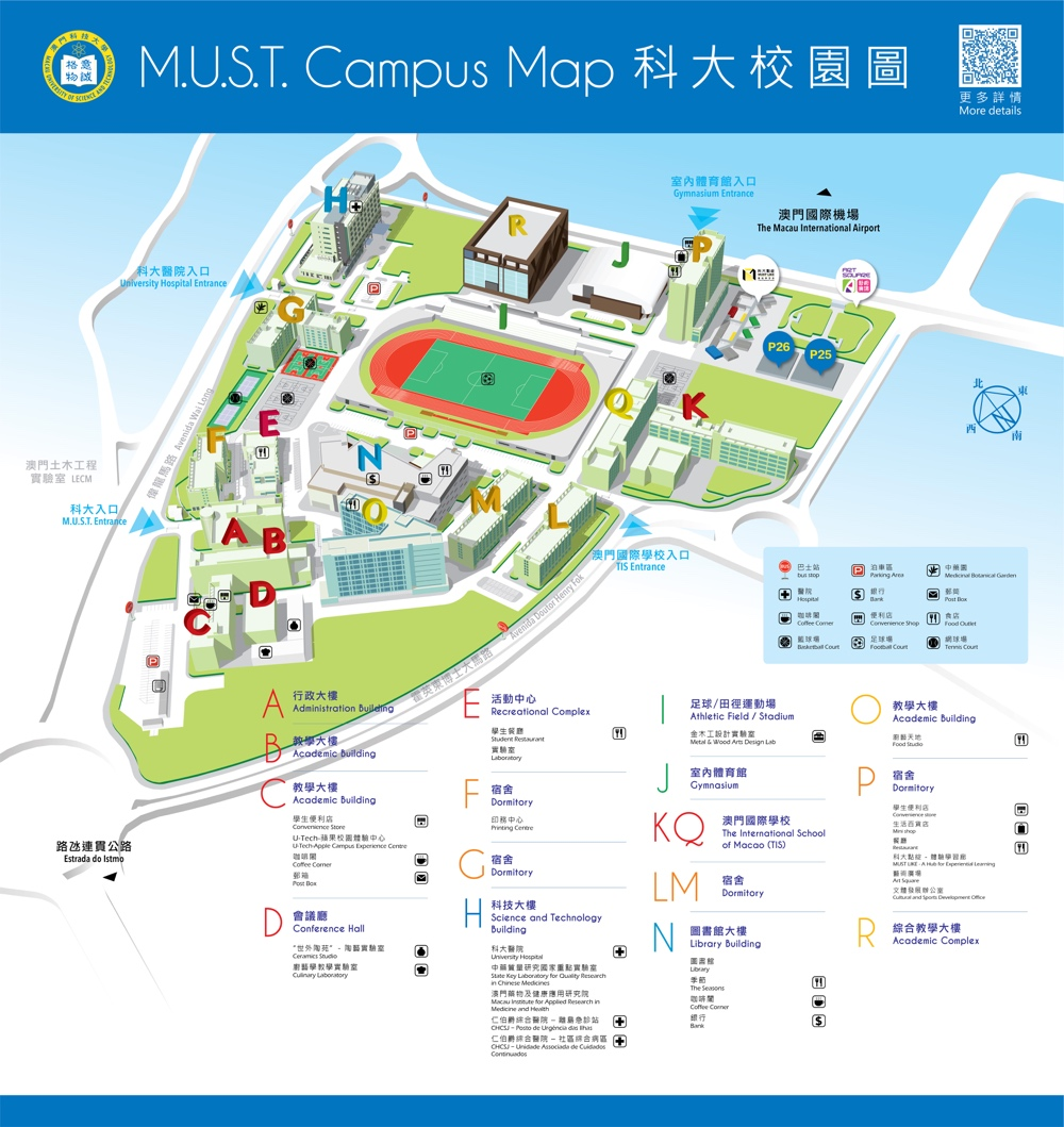 The Macau University of Science and Technology Campus Map