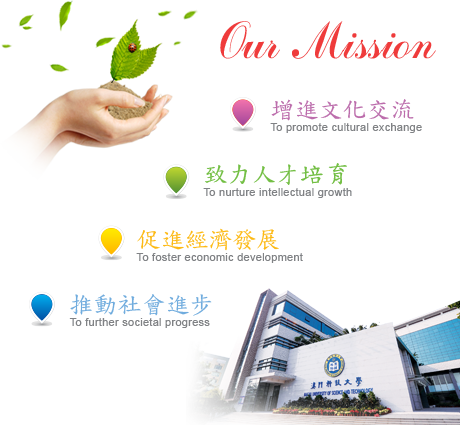 about must mission