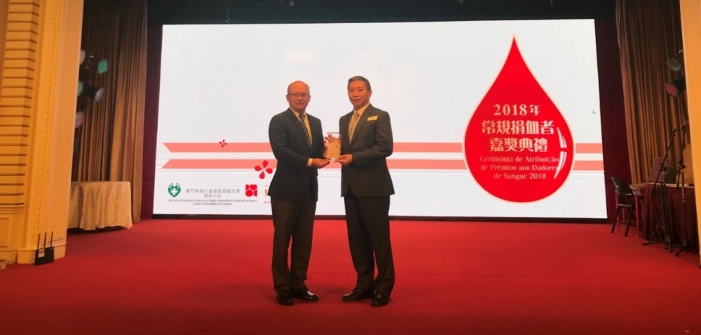 M.U.S.T awarded the runner-up for the highest number of Blood Donation in colleges and universities
