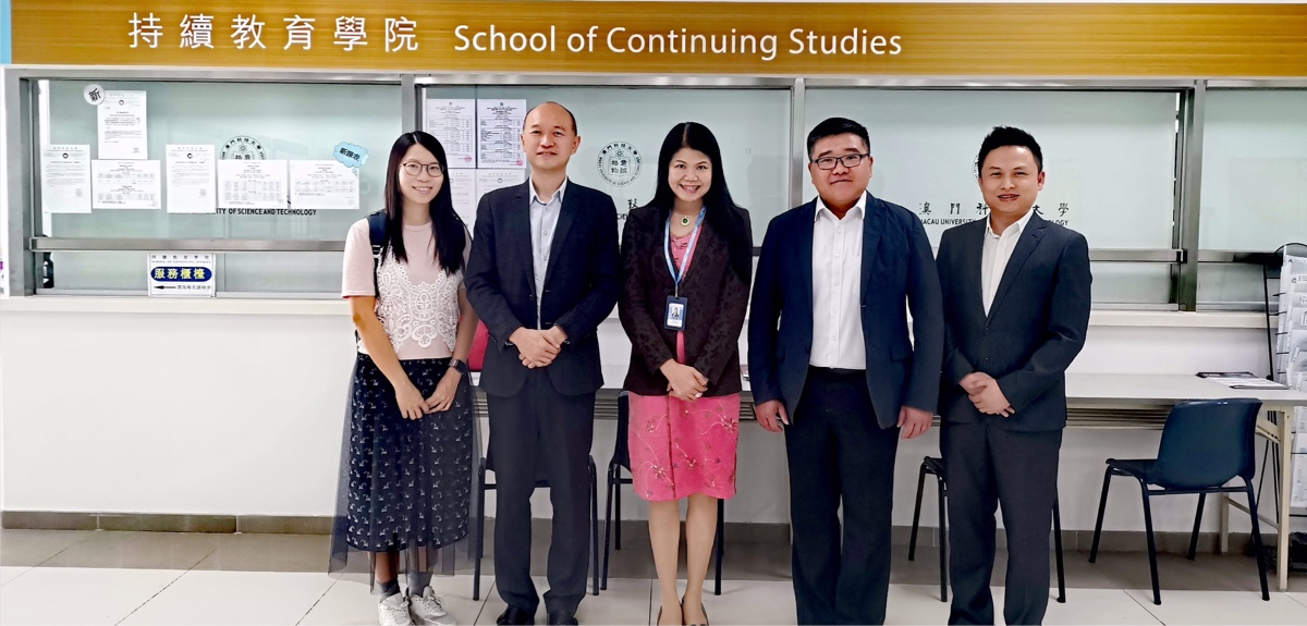 Mr. Kong Ngai, Head of the DSEJ\'s Department of Education visited SCS-MUST