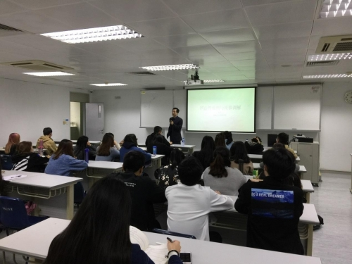 [News] Professor Zhao Yun, Faculty of Law, The University of Hong Kong, Coming for Lectures