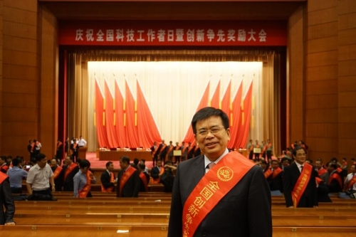 "President Liu Liang Awarded Certificate of Merits in the First ""National Innovation Pioneer Award"""