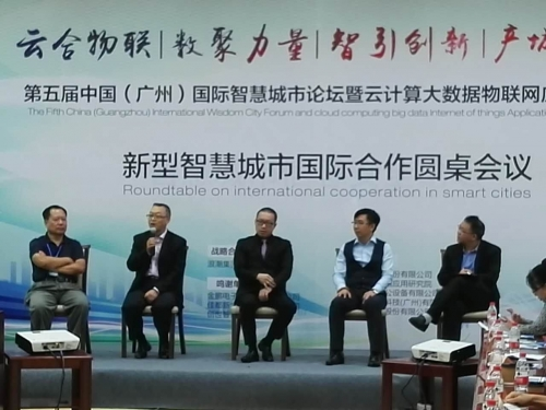 Professor Li JianQing from Faculty of Information Technology Won  an Award in International Smart City Forum