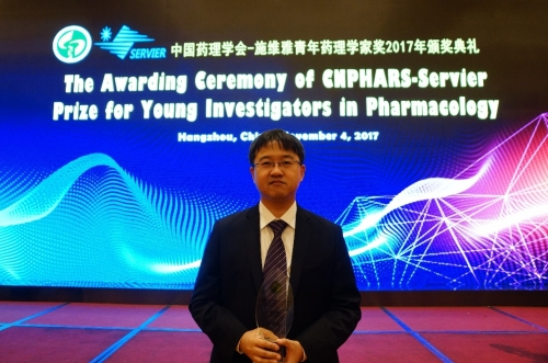 MUST researcher wins the CNPHARS-Servier Prize for Young Investigators in Pharmacology