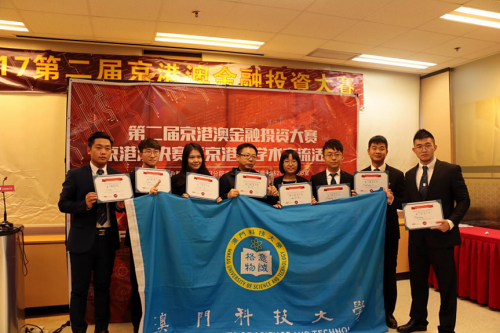 M.U.S.T. School of Business students wins the 2nd & 3rd Prizes in the Beijing-Hong Kong-Macau Trading Contest Final