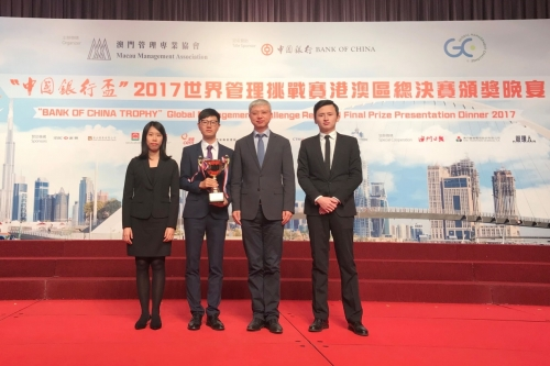 M.U.S.T. teams win top three at Macau Global Management Challenge  Champion will enter International Final in Dubai
