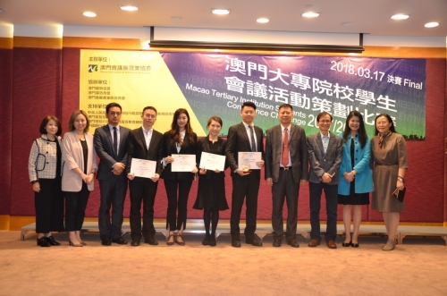 MUST team wins the Second Place at the Macao Tertiary Institution Students Conference Challenge