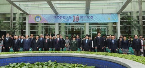300 teachers and students attend Flag Raising Ceremony to celebrate MUST 18th Anniversary