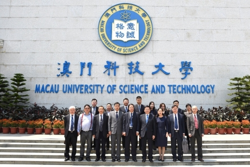 Deputy Director General Guo Zhiwei of Department of Basic Research of National Ministry of Science and Technology Visits MUST