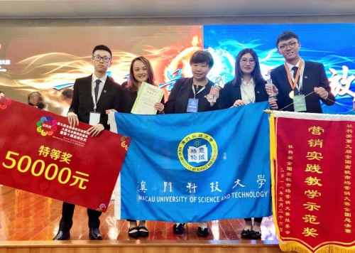 Business students win top award in national marketing contest