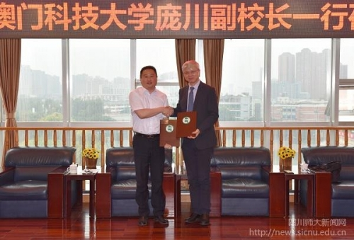 Vice President Pang Chuan leads Delegation to visit three Sichuan Higher Education Institutions