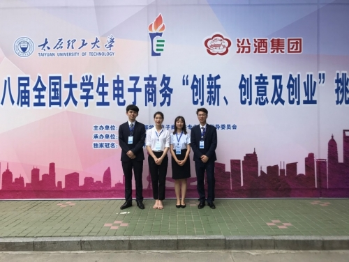 MUST Business students win first and second prizes at National Entrepreneurship Contest
