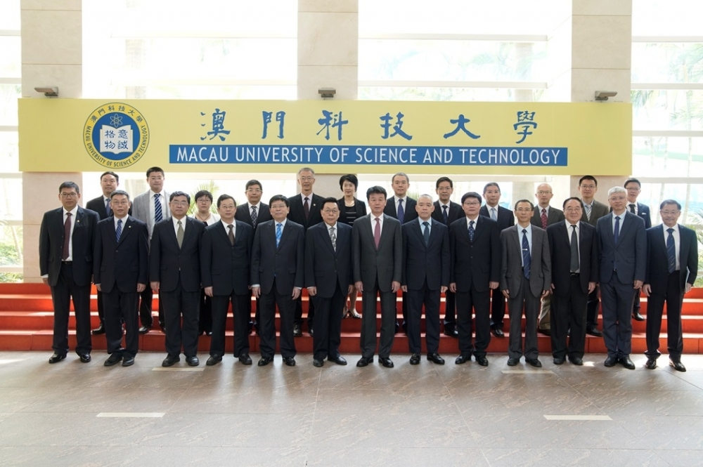 Vice Minister Zhang Jianguo of Ministry of Science and Technology Encourages M.U.S.T. to Strive to Become a World Top University