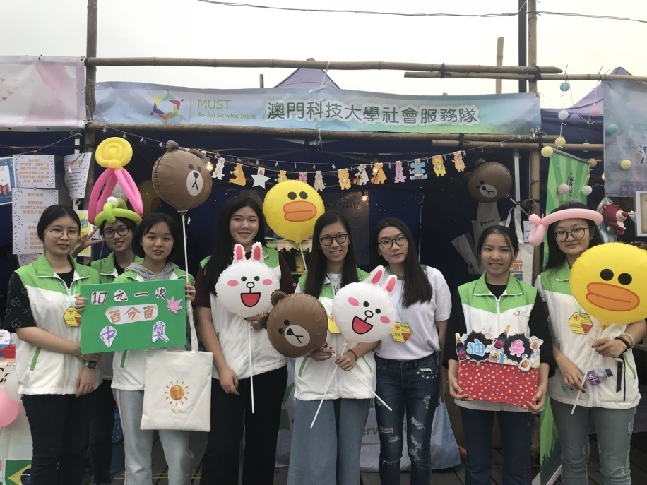 More than one hundred Student Volunteers participate in supporting local charity events