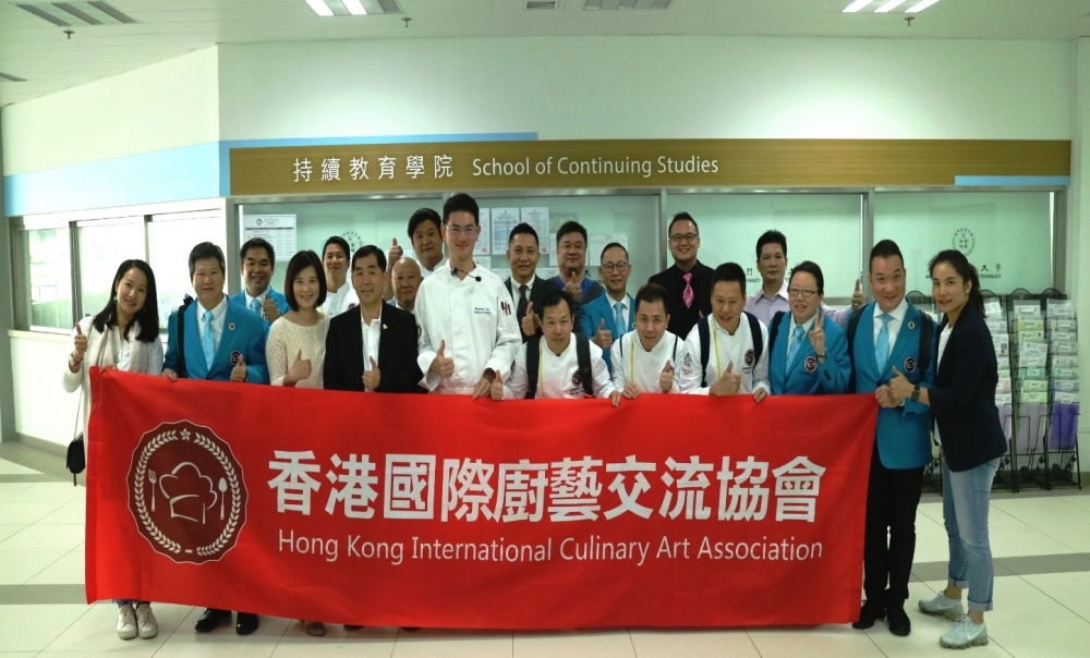 The Hong Kong International Culinary Art Association's Visit to FHTM