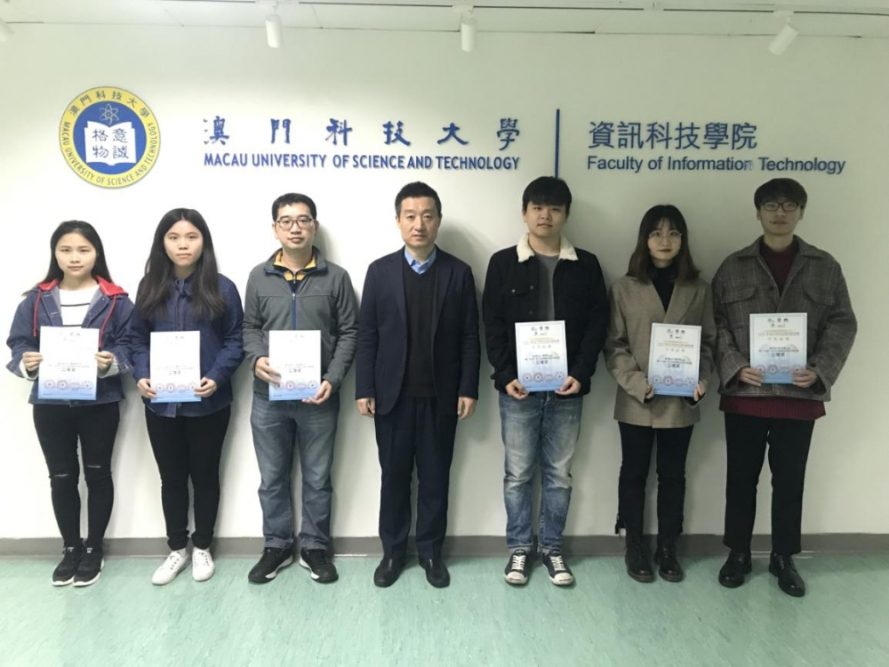 "FIT students won one second prize and one third prize of the 15th ""HUAWEI CUP"" China Postgraduate Mathematical Contest in Modeling"