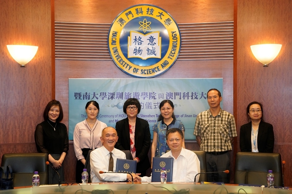 FHTM Signs MOU with Shenzhen Tourism College, Jinan University  for Collaboration in the Greater Bay Area