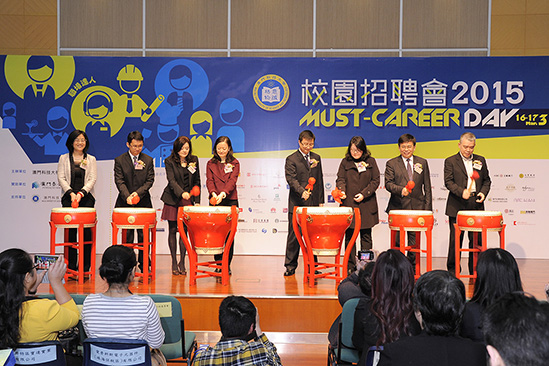 2015 MUST Campus Career Fair Successfully Launched, Hundreds of Companies Flocking to MUST for Talents