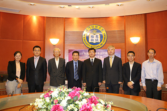 Chinese Academy of Social Sciences and MUST Jointly Held Press Release for 2015 China (Macau) Urban Competitiveness, Wishing to Elevate Macau's Urban Competitiveness