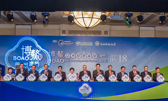 MUST Co-organized Boao Asia Development Forum Eight Hundred Elites from Government, Business, and Education Discussed Innovative Thoughts for Asia's Development