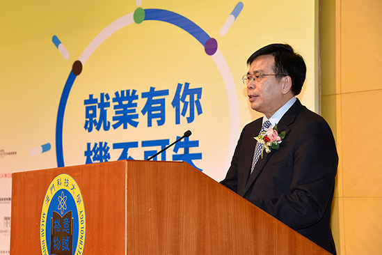 President Liu Liang of MUST gave a speech at the opening ceremony of the MUST career day 2016