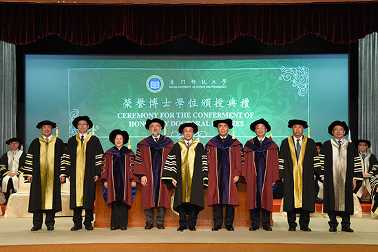 Group photo (from left to right: Chancellor Dr. Liu Chak Wan, Deputy Director Mr. Sun Da, Dr. Yang Fu Qing, Dr. Erwin Neher, Dr. Alexis Tam Chon Weng, Dr. Bai Chun Li, Dr. Ye Pei Jian, Deputy Commissioner Mr. Cai Si Ping, President Liu Liang)